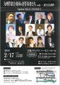 九州管楽合奏団の金管奏者たち